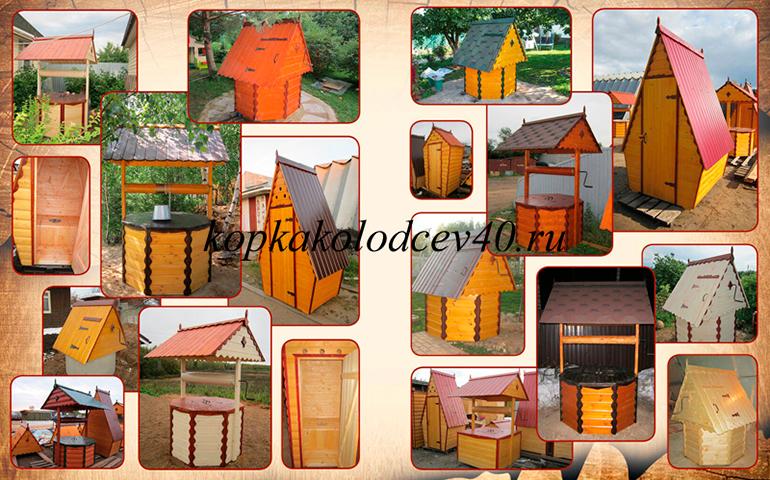 Фото домиков для колодцев на дачных участках,1