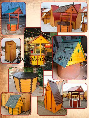 Фото домиков для колодцев на дачных участках
