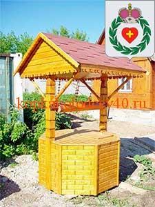 Колодец в Боровском районе Калужской области