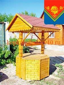 Фото колодца в Павлово-Посадском районе