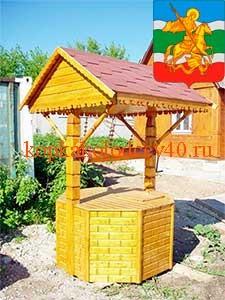 Колодец в Жуковском районе Калужской области
