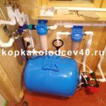 водоснабжение дома под ключ