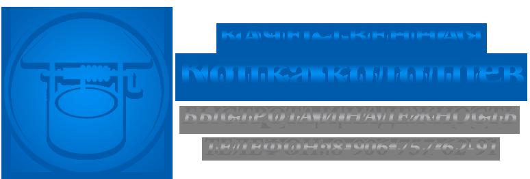 Копка колодцев в Московской и Калужской областях