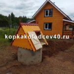 копка колодца в Хотьково Сергиево-Посадского района